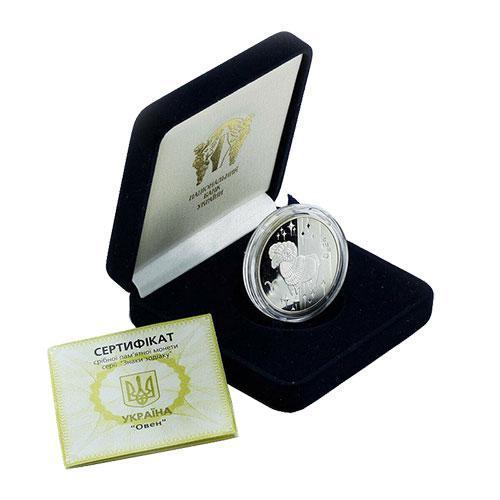 Серебряные монеты знаков зодиака