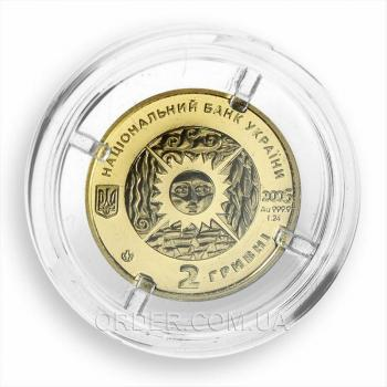 Золотая монета знака зодиака Близнецы