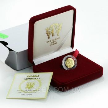 Золотая монета знака зодиака Козерог