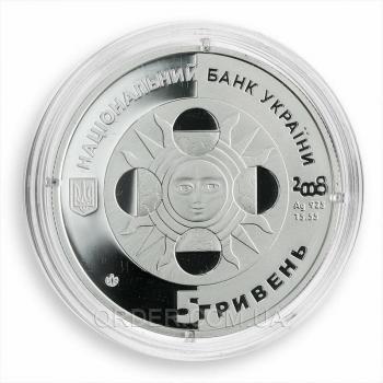 Серебряная монета знака зодиака Дева