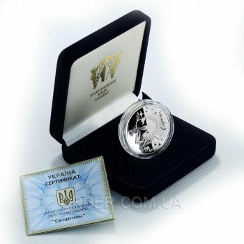 Серебряная монета знака зодиака Скорпион