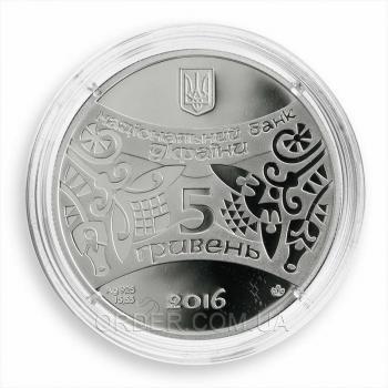 Серебряная монета Год Обезьяны