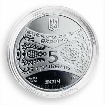 Серебряная монета Год Коня
