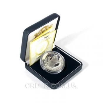 Серебряная монета Слепак песчаный