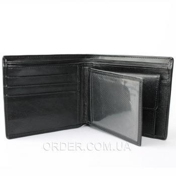 Мужской кошелек из кожи ската (ST 04 Black)