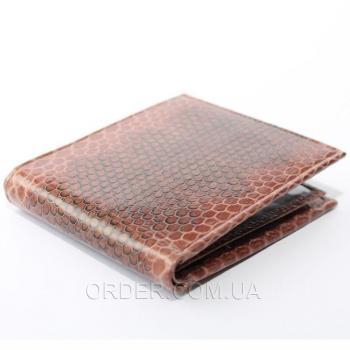 Мужской кошелек из кожи морской змеи (SN 22 Tan)