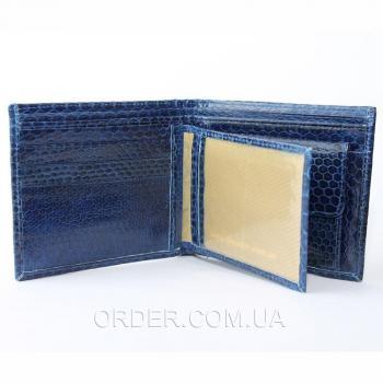 Мужской кошелек из кожи морской змеи (SN 22 Dark Blue)